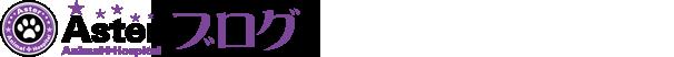 アステール動物病院