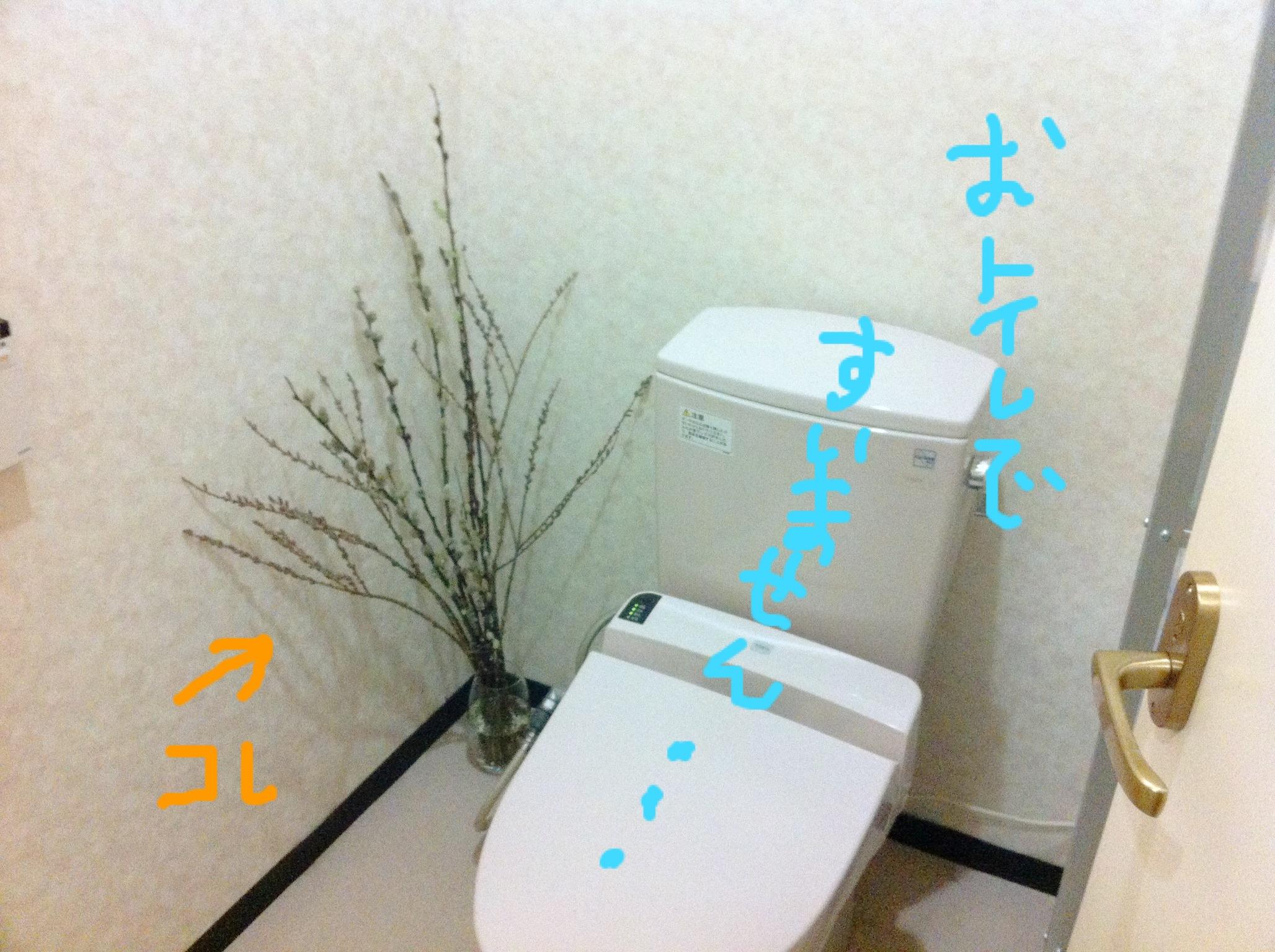 yayoihana1.jpeg